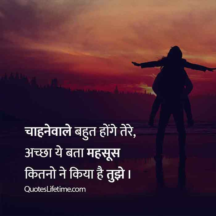 For quotes hindi girlfriend you in i love Funny Quotes
