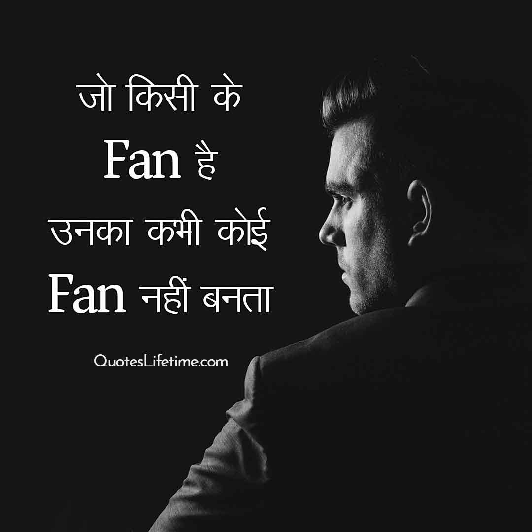 20+ Motivational Quotes In Hindi   मोटिवेशनल कोट्स ...